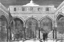 TUNIS. French occupation. Tomb Sidi es Saheb (My Lord Companion) Kairouan, 1881