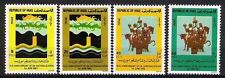 IRAQ 10TH ANNIVERSARY OF OIL NATIONALIZATION 1982  Scott # 1053 - 1056 MNH