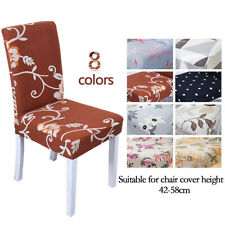 1/4/6pcs Stretch Polyester Dining Room Printed Chair Cover Slipcovers Home Decor