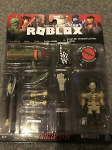 Roblox Avatar Shop Level 261 Undead Cyclops Soldier 9 Pieces Brand New