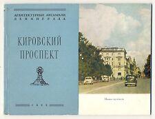 1955 USSR Russian Soviet Architecture KIROVSKY AVENUE Illustrated Photo Album