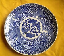 Antique Chinese Porcelain Blue& White Dragons & Phoenix Charger