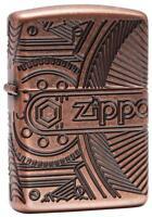 Zippo Armor Deep Carved Multi-Cut Steampunk Choice Lighter 29523, New In Box