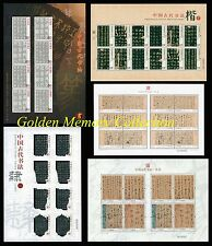 China Stamp Chinese Ancient Calligraphy 古代书法小版大全 Mini Sheet X5