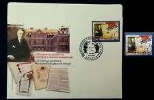 MACEDONIA NORTH 2019 - 100th Ann. of The Treaty of Versailles FDC + MNH