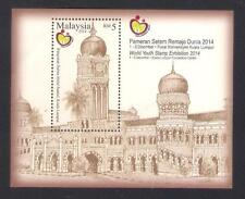 2014 MALAYSIA WORLD YOUTH STAMP EXHIBITION No:2 (M/S) MNH