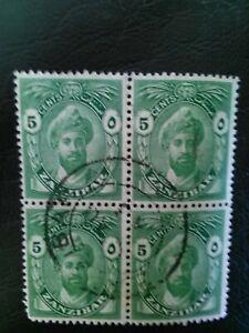 BLOCK OF 4 USED STAMPS ZANZIBAR 1936 SULTAN KALIF BIN HARUB 5 CENTS GREEN. SG310