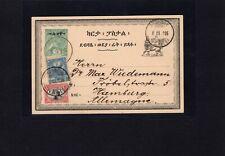 """Äthiopien 1905, Nr. 3 Guarch-Ganzsache mit Stempel """"Adis Abeba 6 III"""""""