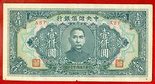 China The Central Reserve Bank of China 1000 Yuan 1944 64
