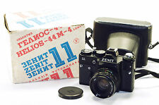 ZENIT 11 Russian SLR camera BOXED USSR 1987 w/ lens HELIOS 44M-4 M42 Good Cond