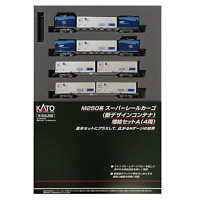 Kato 10-1419 M250 Series Super Rail Cargo New Design 4 Cars Add-On Set A - N