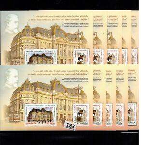/// 10X ROMANIA - MNH - ARCHITECTURE - 2005 - WHOLESALE