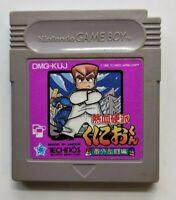 Nekketsu Koha Kunio-kun Bangai Rantohen Nintendo Game Boy NTSC-J Japanese TESTED