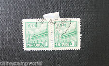 two oldstamps,block of 2,used gate of HeavenlyPeace 185,200yn,used,1950