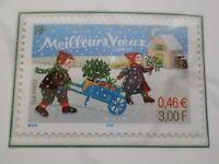 FRANCE 2001 timbre 3438 BONNE ANNEE MEILLEURS VOEUX, neuf**, VF MNH