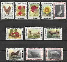 MATCHBOX LABELS-HUNGARY. National Agro Exhibition , set of 11, 1967