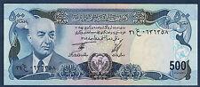AFGHANISTAN - 500 AFGHANIS - Pick n° 52 a  de 1977 en NEUF Réf 16 258 5
