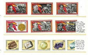 Germany DDR selection MNH (B)