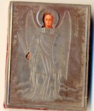 Russian Icon Sterling Silver      (1035)
