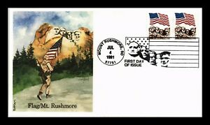 DR JIM STAMPS US FLAG MOUNT RUSHMORE UNSEALED FDC COVER EDKEN CACHET