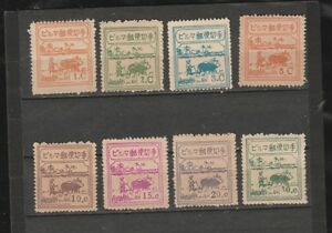 Burma STAMP 1944 ISSUED JAPAN OCCUPATION FARMERS COMPLETE SET,MNH, RARE
