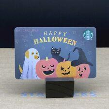 Starbucks card 2020 China Happy Halloween Gift Card