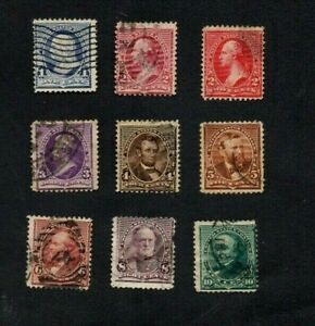 1890-93. 9xDIFF'T (INC SHADES) PRESIDENTS 'WITHOUT TRIANGLES' TO 10c G.U. c£73+