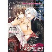 CitaNIUM #9 / YAOI BL Manga Anthology