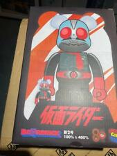 Medicom 400% Bearbrick ~ Kamen Rider No.2  Be@rbrick NEW Version USA SHIP FREE