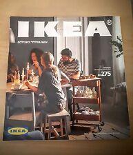 Israel Edition, New Ikea 2017 Catalog Home Decor Organization - Free  Shipping-