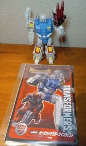 Transformers Takara Legends LG-65 TARGET MASTER TWINTWIST Complete loose IN US