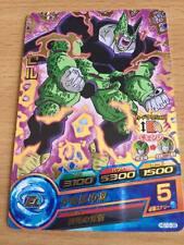 Carte Dragon Ball Z DBZ Dragon Ball Heroes Galaxy Mission Part 10 #HG10-38 Rare