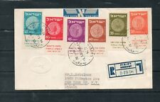 Israel Scott #56-61 1952 Coins Full Tabbed Official Mailed First Day Cover!!!!