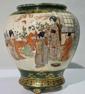 Antique Japanese Satsuma - SIGNED KUSUBE, MEIJI PERIOD (LATE 19TH CENTURY)