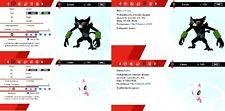 Zarude + Celebi EVENT 6IV + Masterball Sword - Shield Pokemon Spada - Scudo