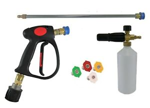 Quick Release Gun/Lance/Foam Lance & Wash Nozzles Stihl/Nilfisk Inlet MV925