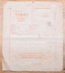 Mayfairstamps Ceylon Telegram wwm95329