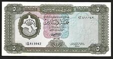 Libya -  5 Dinar - P 36b - 1972 - Sig 4 - Arabic Inscription - Extra Fine - XF