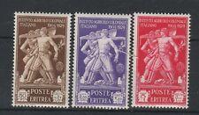 FRANCOBOLLI 1930 ERITREA ISTITUTO AGRICOLO MNH Z/6817