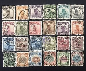China 1923-33 2nd Peking Print Junk Stamps 1/2c-$20 Set 24 Used Fine