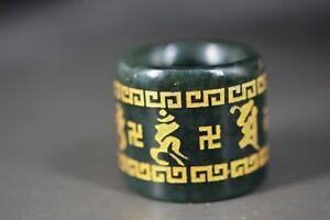 Rare Chinese Natural Jade * Om mani padme hum & 卐* Wide Ring Thumb Ring D19