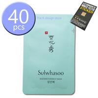 Sulwhasoo Radiance Energy Mask 5ml x 5/ 10/ 15/ 20/ 30/ 40pcs K Cosmetic+2gift