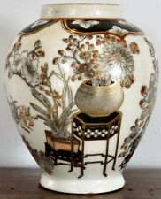 Chinese Precious Objects Vase With Flowers Pots Vintage Ginger Jar Famille Noir