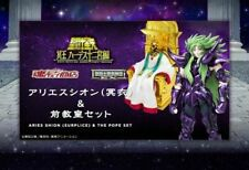 Bandai Saint Seiya Cloth Myth Aries Sion Surplice / Pope Tamashii 2008