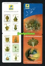 2011- Morocco- Maroc- Cobber Art- Articles en cuivre- Self-Adhesive booklet - MN