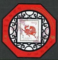 Weeda Canada 1934 VF MNH Souvenir Sheet, 2002 Lunar Year of the Horse CV $3