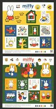 JAPAN 2019 MIFFY CHARACTERS 63 & 84 YEN 2 SOUVENIR SHEETS OF 10 STAMPS EACH MINT