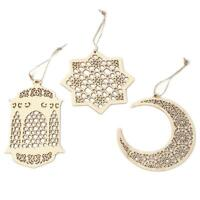 3pcs/set Wooden Islam Eid Ramadan Mubarak Decor Golden Hanging Lantern Baubles
