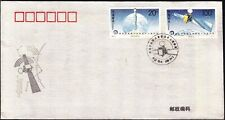 CHINA 1996-10-7 47th Assembly of International Astronautical Space Silk FDC cove