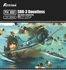 Flyhawk 1/72 6001 SBD-3 Dauntless